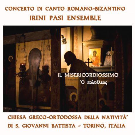 NUOVO CD IL MISERICORDIOSISSIMO